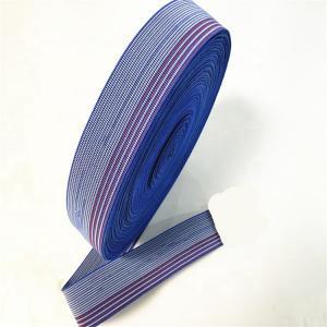China 50mm Upholstery Sofa Elastic Webbing / Blue Elastic Furniture Straps wholesale