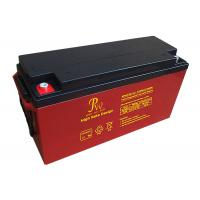 China 520W 150Ah VRLA High Rate UPS Battery Not Restricted for Air Surface / Water Transport wholesale