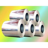 Buy cheap cold rolling steel strip from wholesalers