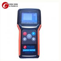 China 10 - 200 Khz Ultrasonic Cavitation Meter For Testing Frequency / Ultrasound Intensity wholesale