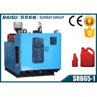 Buy cheap Single Station Making 4l Jerrycan Plastic Jerry Can Blow Molding Machine For Sale from wholesalers