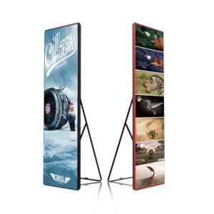 China P2.5mm HD Led Video Wall SMD2121 P3 Smart Led Poster 192x640 Dots wholesale