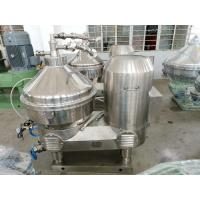 Buy cheap Stainless Steel Milk And Cream Separator For Cold / Warm Milk Separation from wholesalers