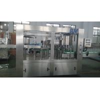 China CE Carbonated Drink Filling Machine 30 - 50 Bottles Per Minute Isobaric Filling wholesale