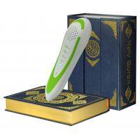 China 2012 Hottest quran pen reader with 5 books tajweed function wholesale
