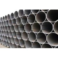 China Welded ERW Steel Pipe Thickness 1.5mm - 40mm For Transport Oil / Petrol / Water wholesale