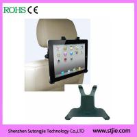 China Universal Car Seat Headrest Mount Holder for iPad 2 (Cobao-H40+C54) wholesale