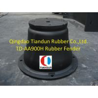 China Fixed Rubber Dock Fenders Conical Body Shape 900H PIANC2002 wholesale