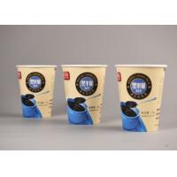 China Take Out Double Wall Paper Coffee Cups Recyclable With Leak Proof Hollow wholesale