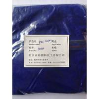China Pigment Blue 1 used for ink paint & printing. wholesale