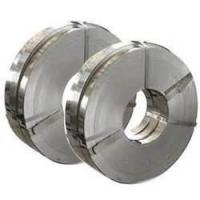 China 201 J1 High Copper Mill edge Cold Rolled Stainless Steel Strips for Daily Products wholesale