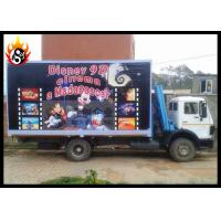 Buy cheap Popular 9 seats 5D Mobile Cinema with in Madagascar with Motion Chair from wholesalers