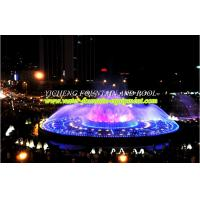 China Musical Outdoor Big Water Fountain Equipment , Interactive Dancing Water Fountain on sale