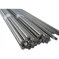 China Durable Stainless Steel Round Bar Rod 5 - 500mm 12m ASTM A276 S31803 S32750 wholesale
