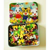 China Metal box with puzzle games set wholesale
