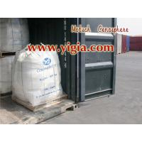 China selas cenosphere wholesale