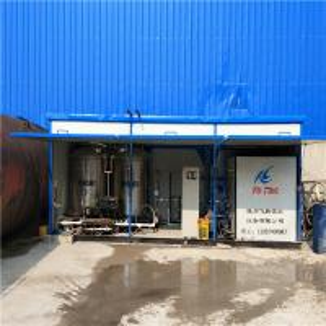 China Road Surface Sealing Bitumen Emulsion Machine wholesale