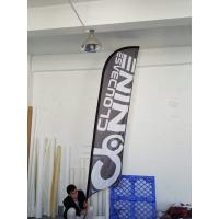 China Medium 3.4m Feather Flags Banner Exhibition Events Retail Display Merchandise wholesale