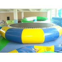Outdoor Water Toys Product : Outdoor inflatable pool toys water trampoline for kids