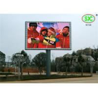 China Full Color Highlight LED Display Billboard P16 Energy-saving wholesale