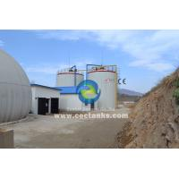 China 30 Years Service Life 1000m3 Industrial Water Tanks Comply With AWWA and OSHA wholesale