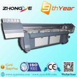 China 2014 T shirt printer wholesale