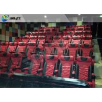 China Movement Seats 4D Movie Theater,Special Effect Available For Theater 50-100 Seats wholesale