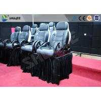 China Luxury Mobile Motion Theater Chair 5D / 7D / 9D With Air And Water Spray wholesale