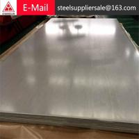 China stainless steel sheet metal fabrication parts wholesale