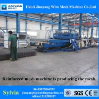 China Best price automatic 5~12mm Concrete BRC Rebar steel reinforcing welded wire mesh welding machine wholesale