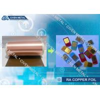 China Extra - Fine Low Profile Thermal Conductive Copper Foil Roll For PCB Processing wholesale