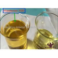 China Masteron 100 Fast Muscle Growth Steroids Injection Pharmaceutical Material wholesale
