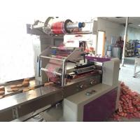 China Snack Cookies Biscuit Production Machine, Wafer Biscuit Production Line For Corn Rice on sale