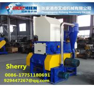 China PP PE HDPE LDPE PET PLASTIC single shaft shredder machine waste shredder machine PE PP film shreedering wholesale
