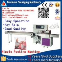 China CE certificate Automatic instant noodles ice cream PackingMachine food packaging machine wholesale