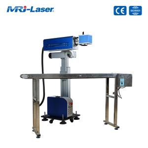 China 30W CO2 Flying Laser Marking Machine For Non Contact Laser Engraving wholesale