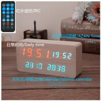 Multifunction And Hot Sale Azan Alarm Clock With Moon Phase