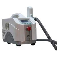 Buy cheap YAG Laser System 1064nm MED-800 from wholesalers