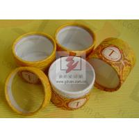 China Eco Friendly Round Cardboard Boxes Tube Packaging For Cosmetics wholesale