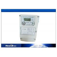 China Three Phase Four Wire Energy Meter  , Electronic Active Energy Meter wholesale