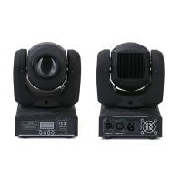 China 10W LED Spot Moving Head Light 7 colors + 7 gobos 11 CH DMX 512 Signal wholesale