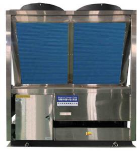 China Radiator Monoblock EVI Cold Climate Air Source Heat Pump 55dB wholesale