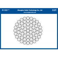 China Code: 16~1250  Overhead Bare Conductor (Nominal Area:46mm2), AAAC Conductor according to IEC 61089 wholesale