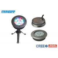 China 36w Outdoor RGB Recessed LED Pond Lights , Color Changing LED Light on sale