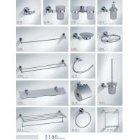 China Bathroom Accessories (2100 series) wholesale