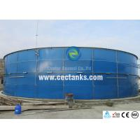 Quality Glass Fused To Steel Water Tanks for sale