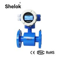 China Integrated Electromagnetic Battery Power Supply Electronic Flow Meters wholesale