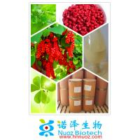 China Nuoz supply Fructus Schisandra Chinensis P.E. in Brown yellow /Schisandra Chinensis Extracts Schisandrol A 8% HPLC on sale