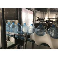 China Automatic 5 Gallon Mineral Drink Water Barrel Filling Packaging Machine wholesale