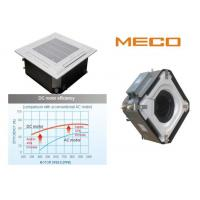 Quality Brushless DC motor Four way cassette fan coil unit , with build in electrical box, digital display, water fan coil unit for sale